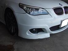 BMW 修理